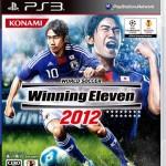 Playstation3 ワールドサッカーウイニングイレブン2012