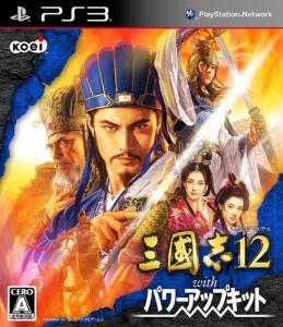 三國志12 PC PS3