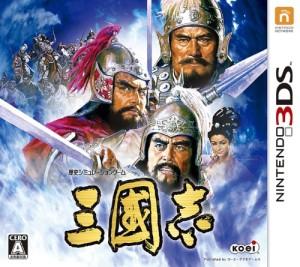 三國志 3DS