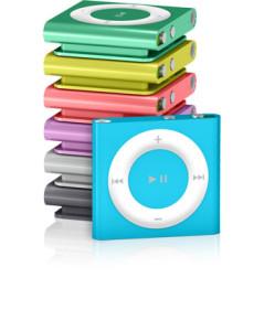 Apple iPodshuffle 2G 【買取査定例】2,000円