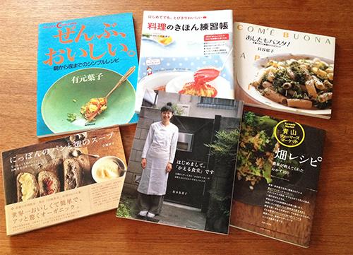 「料理本」「レシピ本」高価買取キャンペーン