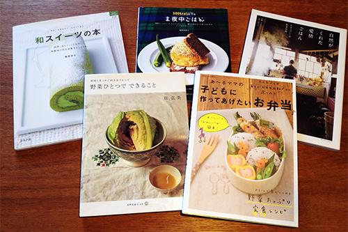 料理本 レシピ クッキング