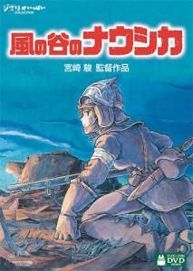 「風の谷のナウシカ」DVD