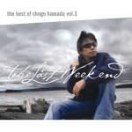 The Best of Shogo Hamada Vol.3 The Last Weekend(2010発売)浜田省吾キャンペーン買取査定額例:1200円