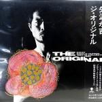 THE ORIGINAL(1990発売)