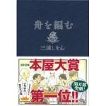 キャンペーン査定額例 660円