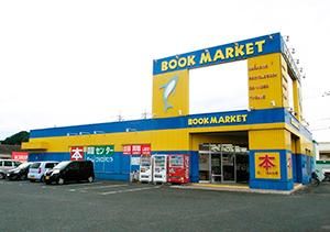 ブックマーケット益田店